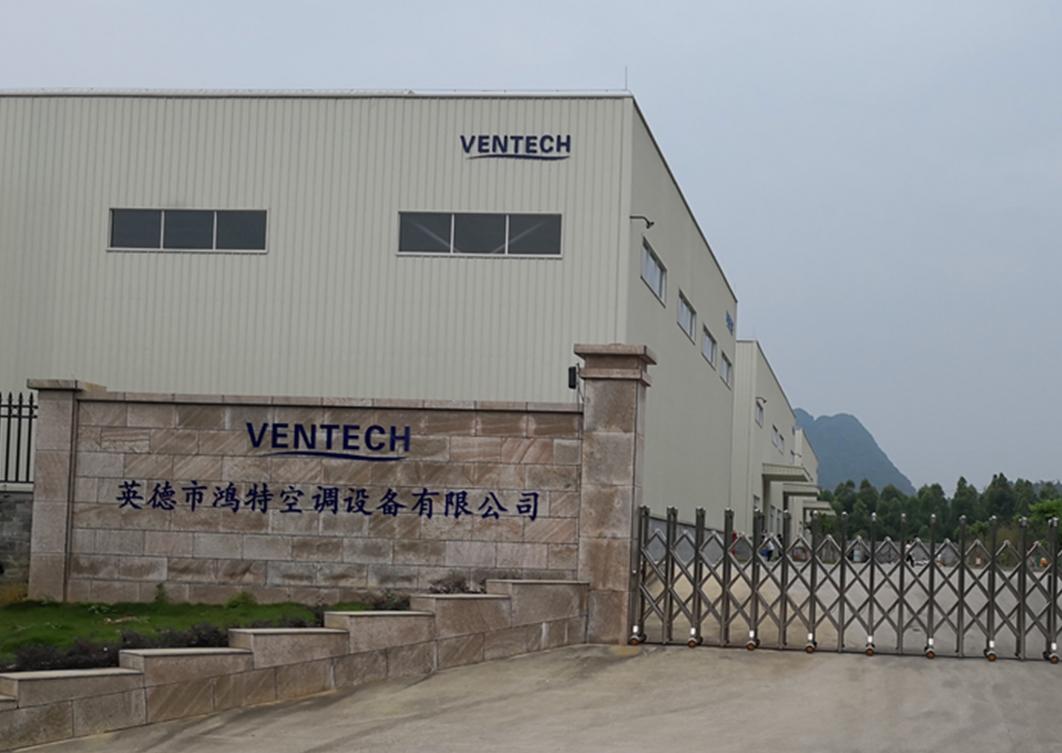 Ventech Array image140